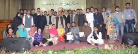 PU organizes Kalam-e-Iqbal singing competition