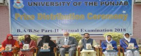 Women's education a must to produce great nation: PU VC