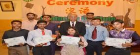 CPEC to bring prosperity in region: PU VC