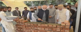 PU to play role in resolving differences in society: VC