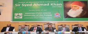 Sir Syed struggled to uplift Muslims through education: Dr Nizam