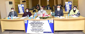 PU VC stresses to make joint efforts for quality education