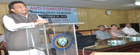 PU HCC organizes seminar against corruption