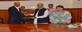 PU, Amal sign MoU for skill development