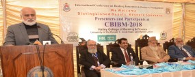 Quality human resource to ensure better services in banking, insurance, business sectors: speakers
