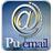 PU Web Mail